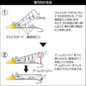シマノ 太刀魚ゲッター 時短テンヤ|waterhouse|02
