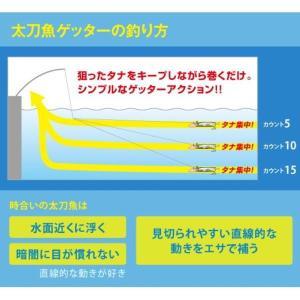 シマノ 太刀魚ゲッター 時短テンヤ|waterhouse|03