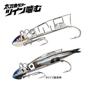 シマノ 太刀魚ゲッター ツイン噛む