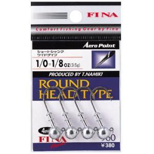 フィナ FINA FPJ960 メイドウィズフィナジグ156 1/8ozの商品画像|ナビ