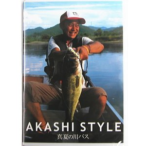 フィッシュマン AKASHI STYLE (DVD)(2枚組)