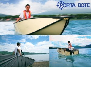 折りたためて持ち運びに便利!ポータボート PORTA-BOTE 12フィート waterhouse