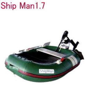 Ship Man シップマン 1.7 ゴムボート単品(ボート免許・船検不要サイズ) waterhouse
