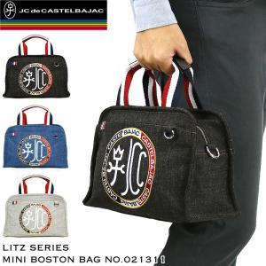 ■CASTELBAJAC  (カステルバジャック) Litz(リッツ)シリーズ ミニボストン 021...