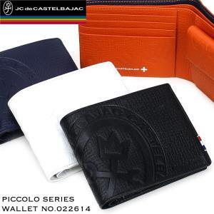 ■CASTELBAJAC  (カステルバジャック) PICCOLO(ピッコロ)シリーズ 二つ折り財布...