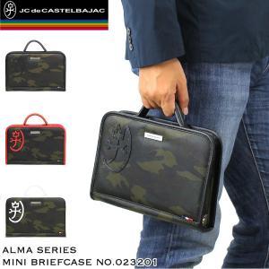 CASTELBAJAC(カステルバジャック) Alma(アルマ) ミニブリーフケース ビジネスバッグ 口枠  023201 メンズ 送料無料|watermode