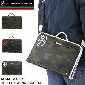 CASTELBAJAC(カステルバジャック) Alma(アルマ) ブリーフケース ビジネスバッグ ショルダーバッグ 2WAY A4 口枠  023203 メンズ 送料無料|watermode