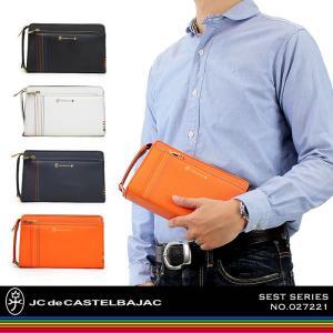 CASTELBAJAC(カステルバジャック) SEST(シェスト)シリーズ セカンドバッグ Sサイズ 027221 メンズ 送料無料|watermode