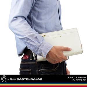 CASTELBAJAC(カステルバジャック) SEST(シェスト)シリーズ セカンドバッグ Mサイズ 027222 メンズ 送料無料|watermode