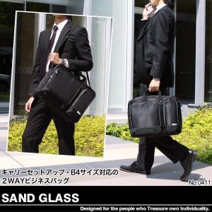SAND GLASS(サンドグラス) ビジネスバッグ ブリーフケース ショルダーバッグ 2WAY B4 2ルーム 0411 メンズ 送料無料 watermode