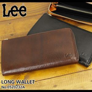 Lee(リー) L字ファスナー長財布 小銭入れあり 札入れ 0520232A メンズ 送料無料