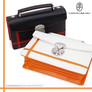 CASTELBAJAC(カステルバジャック) BROOCH(ブローチ) セカンドバッグ クラッチバッグ 056212 メンズ 送料無料|watermode