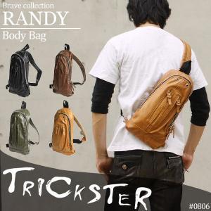 送料無料 TRICK STER(トリックスター) RANDY(ランディー) ボディバッグ 0806|watermode