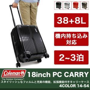 Coleman(コールマン) スーツケース キャリーケース 38-8L 2〜3泊 機内持ち込み対応 14-54
