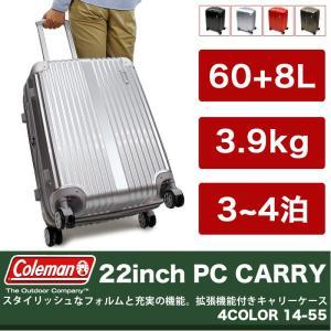 Coleman(コールマン) スーツケース キャリーケース 旅行用かばん 60+8L 3〜4泊 14-55 メンズ レディース