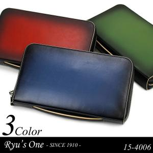 Ryu's One(リューズワン)GG セカンドバッグ クラッチバッグ 15-4006 メンズ 送料無料|watermode