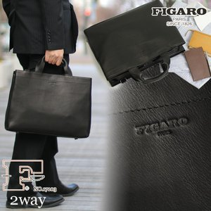 FIGARO(フィガロ) BIS(ビス) ビジネスバッグ ブリーフケース  ショルダーバッグ 2WAY A4 日本製 17103 メンズ 送料無料|watermode
