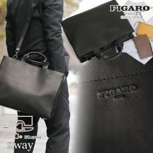 FIGARO(フィガロ) BIS(ビス) ビジネスバッグ ブリーフケース ショルダーバッグ 2WAY A4 日本製 17104 メンズ 送料無料|watermode