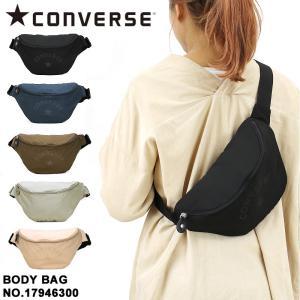 ◇商品:CONVERSE(コンバース) ボディバッグ 17946300 ◇ポイント:・軽量コンパクト...