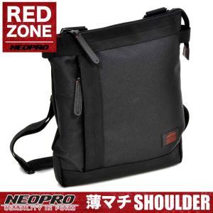 NEOPRO(ネオプロ) REDZONE(レッドゾーン) 薄マチショルダーバッグ 斜め掛けバッグ A4 2-021 メンズ 送料無料 watermode