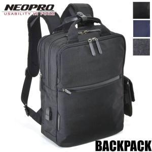 NEOPRO(ネオプロ) Connect(コネクト) ビジネスリュック ビジネスバッグ A4 PC収納 USBポート搭載 2-770 メンズ 送料無料 watermode