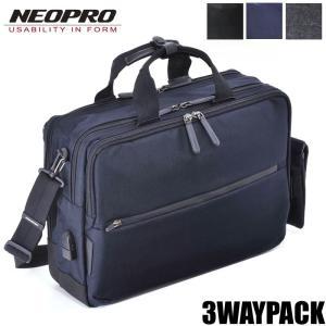 NEOPRO(ネオプロ) Connect(コネクト) ビジネスバッグ ブリーフケース ショルダーバッグ リュック 3WAY A4 PC収納 USBポート搭載 2-771 メンズ 送料無料 watermode