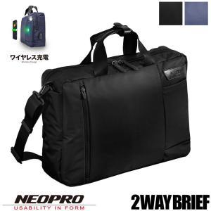 NEOPRO(ネオプロ) ConnectWireless(コネクトワイヤレス) ビジネスバッグ ブリーフケース ショルダーバッグ 2WAY A4 PC収納 USBポート搭載 2-840 メンズ 送料無料|watermode