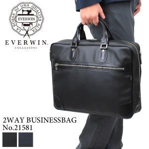 EVERWIN(エバウィン) フィレンツェ ビジネスバッグ ブリーフケース ショルダーバッグ 2WAY A4 21581 メンズ 送料無料|watermode