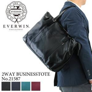 EVERWIN(エバウィン) フィレンツェ ビジネスバッグ ビジネストートバッグ ショルダーバッグ 2WAY B4 タブレット収納 21587 メンズ 送料無料|watermode