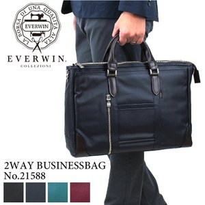 EVERWIN(エバウィン) フィレンツェ ビジネスバッグ ブリーフケース ショルダーバッグ 2WAY B4 21588 メンズ 送料無料|watermode