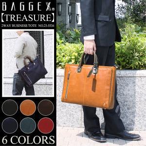 BAGGEX(バジェックス) TREASURE(トレジャー) ビジネスバッグ ブリーフケース ショルダーバッグ 2WAY B4 PC収納 23-5534 メンズ 送料無料|watermode