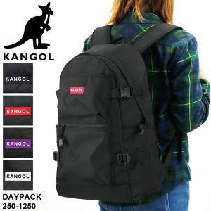 KANGOL(カンゴール) Hello(ハロー) リュック デイパック リュックサック バックパック 23L B4 PC収納 250-1250 メンズ レディース ジュニア 送料無料|watermode