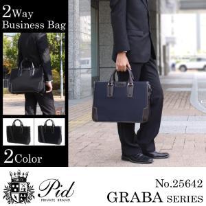PID(ピーアイディー) GRABA(グラヴァ) ビジネスバッグ ブリーフケース ショルダーバッグ 2WAY A4 25642 メンズ 送料無料|watermode