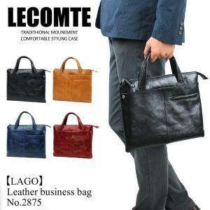 LECOMTE(ルコント) lago(ラーゴ) ビジネスバッグ ブリーフケース B5 2875 メンズ 送料無料|watermode