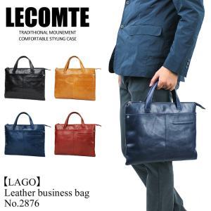LECOMTE(ルコント) lago(ラーゴ) ビジネスバッグ ブリーフケース A4 2876 メンズ 送料無料|watermode