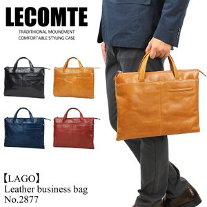 LECOMTE(ルコント) lago(ラーゴ) ビジネスバッグ ブリーフケース A4 2877 メンズ 送料無料|watermode