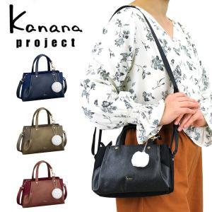 Kanana project(カナナプロジェクト) Kanana Pocket2 (カナナポケット2) ミニショルダーバッグ 31871 レディース 送料無料|watermode