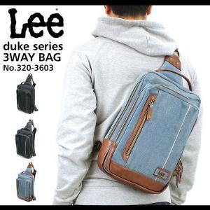 Lee(リー) duke(デューク) ボディバッグ ワンショルダーバッグ 斜め掛けバッグ リュック 手持ち 3WAY A4 320-3603 メンズ 送料無料