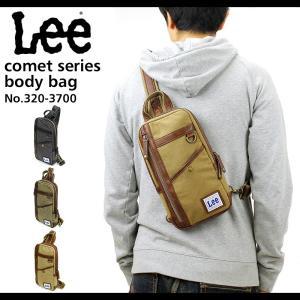Lee(リー) comet(コメット) ボディバッグ ワンショルダーバッグ 斜め掛けバッグ 320-3700 送料無料 メンズ