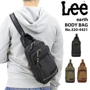 ◇商品:Lee(リー)earth(アース)シリーズ ボディバッグ 320-4421   ・生地に撥水...