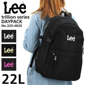 Lee(リー) trillion(トリリオン) リュック デイパック バックパック 22L B4 PC収納 320-4830 メンズ レディース ジュニア 男女兼用 送料無料|watermode