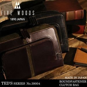FIVE WOODS(ファイブウッズ) TED'S(テッズ) セカンドバッグ クラッチバッグ 日本製 39004 メンズ 送料無料|watermode