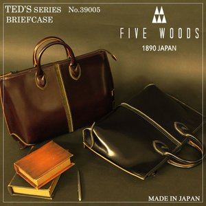 FIVE WOODS(ファイブウッズ) TED'S(テッズ) ビジネスバッグ ブリーフケース A4 日本製 39005 メンズ 送料無料|watermode