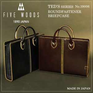 FIVE WOODS(ファイブウッズ) TED'S(テッズ) ビジネスバッグ ブリーフケース A4 日本製 39006 メンズ 送料無料|watermode