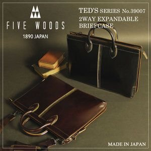 FIVE WOODS(ファイブウッズ) TED'S(テッズ) ビジネスバッグ ブリーフケース ショルダーバッグ 2WAY B4  日本製 39007 メンズ 送料無料|watermode