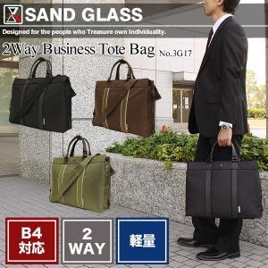 SAND GLASS(サンドグラス) ビジネスバッグ ビジネストート ブリーフケース ショルダーバッグ B4 3G17 メンズ 送料無料 watermode
