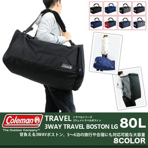 ◇商品:Coleman(コールマン) TRAVEL(トラベル) 3WAY BOSTON LG(3ウェ...