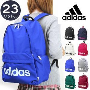 adidas(アディダス) ジラソーレ3 デイパック リュック リュックサック 23L B4 47442 メンズ レディース ジュニア 送料無料