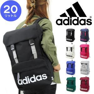 adidas(アディダス) ジラソーレ3 被せリュック デイパック リュックサック 20L B4 47446 メンズ レディース ジュニア 送料無料|watermode