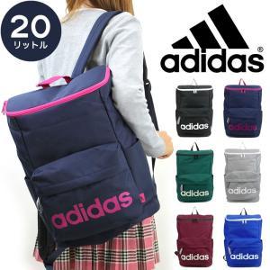 adidas(アディダス) ジラソーレ3 スクエアリュック ...